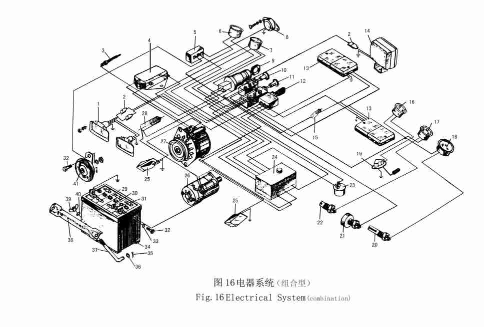 The following is the Jinma 254 Illustrated Parts Manual. Graphics have been reduced from 400dpi to 100dpi. Please note that the manuals are usually ...